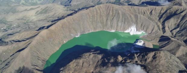 Volcan Azufral main